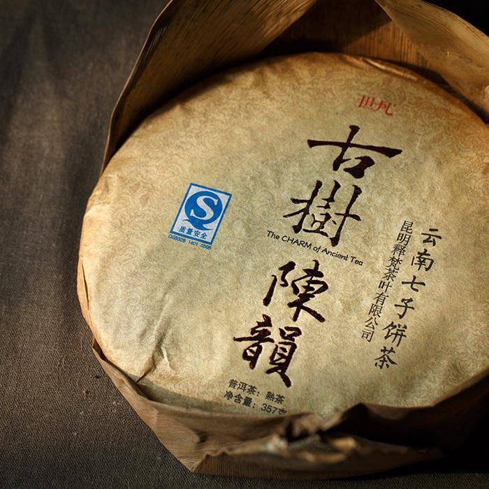 Free Shipping 357g Pu er Tea,Green Milk Oolong tea,Compressed Tea,Seven cake royal,Premium Ripe,Chinese Gift Bag Pack Necessary(China (Mainland))
