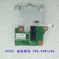 FREE SHIPPINGOriginal authentic X220T fingerprint Fingerprint module fixed aluminum frame FRU: 04W1548 otherwise B shell