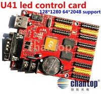 U41 USB&Serial Port 64*2048 pixels support single&Dual color LED Display module control card p10 drive board