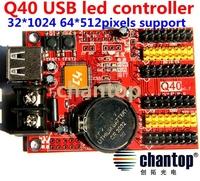 Q40 USB Port 32*1024 pixels 64pcs p10 support single&Dual color LED Display module control driving system