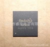 RK3188 TFBGA-453 ROCKCHIP Rockchip chip quad-core CPU