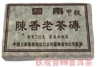 Чай Пуэр Oneast pu/er/, 357