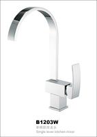 Single Handle Chrome Centerset Kitchen Tap To Cascade  - Free Shipping (B1203W)