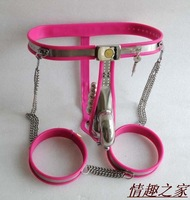 Male t twinset novelty adult supplies