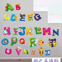 Cartoon animal letter puzzle child real wall stickers ld627
