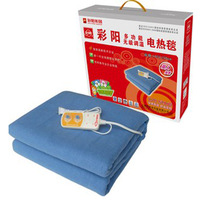 Free shipping cheap new 2015 Electric heating blanket full thermostat type double dual control electric heating blanket 6250