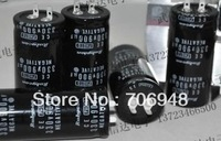Photoflash capacitor  330v 900uf 25x53mm