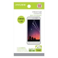 Original JIAYU Film for JIAYU G2F MTK6582 Android phone