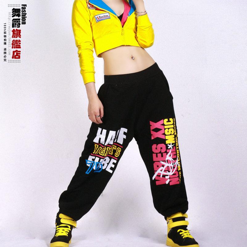 Hip Hop Dance Pants Women  eBay