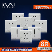 C30 series wall switch socket bundle switch socket panel 8 set