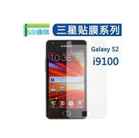 Premium Tempered Glass Screen Protector For Samsung Galaxy S II S2 i9100 Protective Film With Retail Package Free Shipping