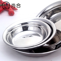 Top 304 stainless steel the plate dish fish dumpling dish fruit plate disc caidie thickening