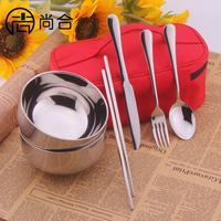 Stainless steel portable tableware travel portable tableware spoon chopsticks set portable folding wankuai set