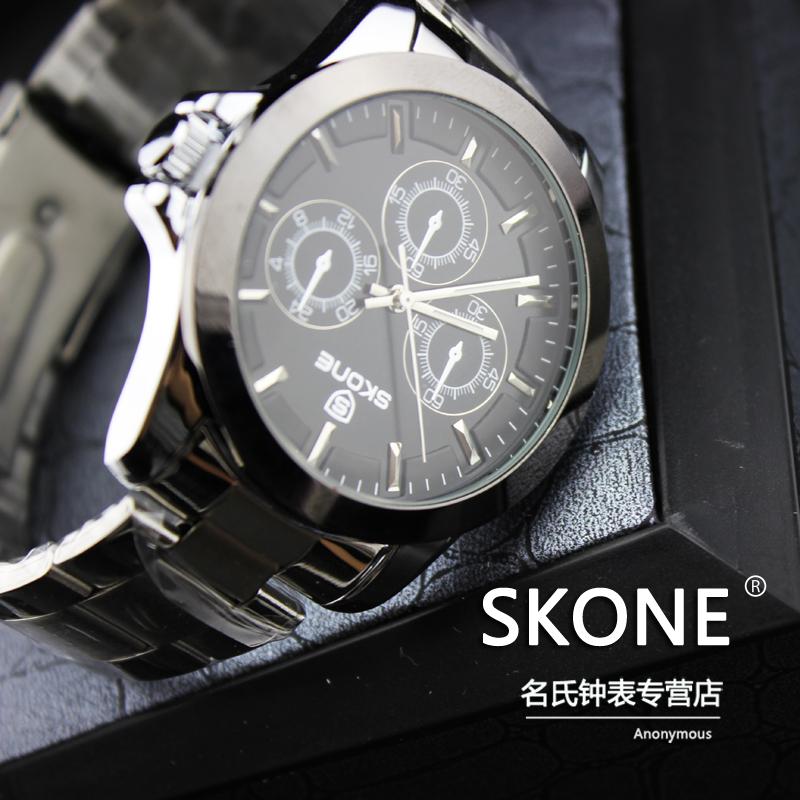 Male watch commercial electronic watch quartz watch(China (Mainland))