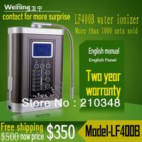 LF-400B 110v-250v Brand New Water Ionizer Clean Healthy Alkaline Water