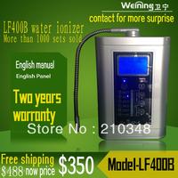 Water Ionizer Model LF-400B  Alkaline Water Acid water Keep Body PH Balance Silver Color