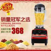 Lecon kyh-777 commercial soybean machinery juice machine sand ice machine large capacity soybean machinery