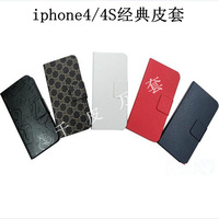 For apple   iphone4 shell iphone4 s protective case mobile phone case the left and right open mount