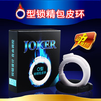 Joker lock cariac ring complex dual lock ring fine delay ring male sex products