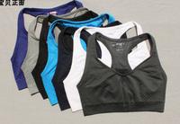 Professional sports underwear double layer anti-rattle fitted sports bra ultralarge underwear vest design