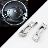 Citroen steering wheel bombards paillette 2012 - 13 steering wheel light bar paillette bombards refires