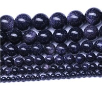 Hot sale natural stone Blue sandstone Loose Beads fashion jewelry DIY Loose beads for Jewelry Making 40cm Strand