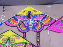 popular butterfly kite