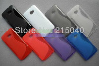 Free Shipping! High Quality Soft TPU Gel S Line Tai Chi Skin Back Cover Case for HTC Butterfly S 901e Matte Soft Case, HCC-074