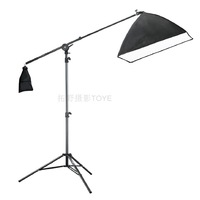 Professional softbox cross arm photography light dome light photography light set