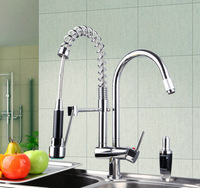 Modern Double Handles Free Chrome Brass Water Kitchen Faucet Swivel Spout Pull Out Vessel Sink Single Handle Mixer Tap MF-280