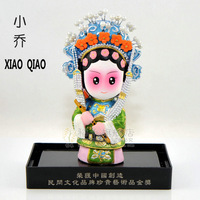 Peking Opera Dolls-XIAO QIAO,Romance of the Three Kingdoms,Chinoiserie Cartoon Doll , Clay Crafts, Handicrafts Gifts B
