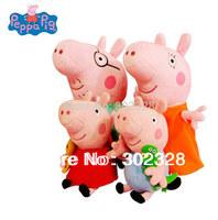 2014 Plush Stuffed Peppa Pig Toy Daddy Mummy Pig 30cm George Pepa Pig Doll 19cm 4 pcs/lot Family set Baby Kids Toys