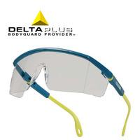free shipping Deltaplus 101000 protective glasses anti-fog anti-uv