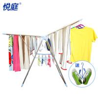"""""""Joytime"""" Large stainless steel racks hanger floor folding clothes dring rack"""