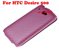 Unibody Carbon Fiber Case Leather Case PU Case + Screen protector + Stylus Pen For  HTC Desire 600 606w