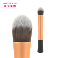 Croons round toe foundation brush powder brush blush brush antibiotic cosmetic brush