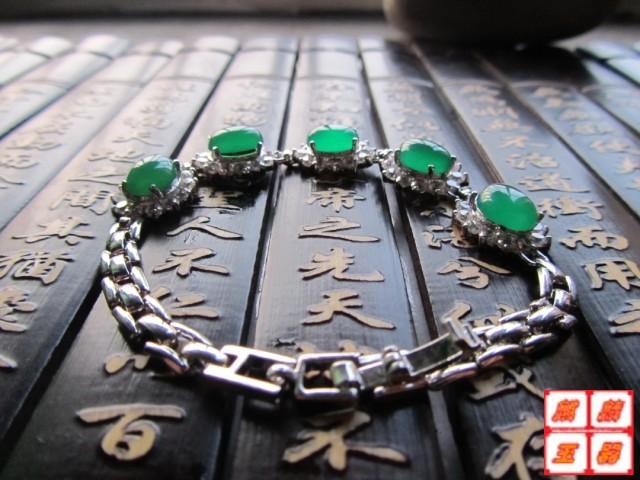3a chalcedony bracelet a water green chalcedony 5 egg noodles silver platinum zircon inlaying sunflower jade bracelet(China (Mainland))