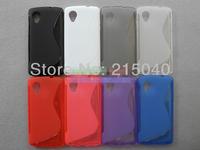 Free Shipping! High Quality Soft TPU Gel S Line Tai Chi Skin Back Cover Case for LG Google Nexus 5 D820 D821 Soft Case, LGC-034