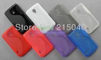 Free Shipping! High Quality Soft TPU Gel S Line Tai Chi Skin Back Cover Case for LG Optimus L7 II P715 Matte Soft Case, LGC-035
