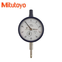 100% Made in Japan itutoyo 2046S Dial Indicator 0.01mm 0-10mm