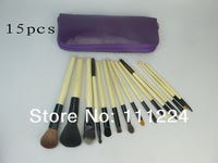 Free DHL/EMS 10set/LOT BB 15pcs Fashion Professional Makeup Brushes Set Cosmetic Kits + Extra Pouch black/purple Bag ann0001
