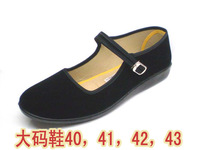 Free shipping Cotton-made beijing flat heel belt work dance plus size women's Shoes extra large