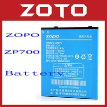 1750mAh Original Battery for ZOPO ZP700 Cuppy Smartphone
