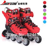 China JinFeng 239 Child casual slalom skates inline skating shoes candy skating shoes