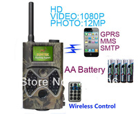 Free DHL shipping!Newest 12M Infrared SMS Remote Conrol GSM GPRS wildview game trail camera HC-550M