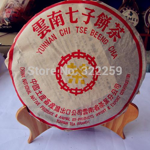 GREENFIELD BIG DISCOUNT 2002 yr 357g Yunnan ZhongCha 7572 Yellow Seal Cake Old Aged Pu