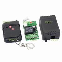 Low-voltage DC 5V single wireless remote control switch + black mahogany two-button remote control (lock latch button)