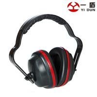 Sound isolating earphones anti-noise sleeping protective earmuffs sleeping earmuffs Sound proof headset