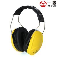 2019 29db anti-noise earmuffs sleeping xiangzao mute earphones protective earmuffs