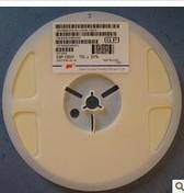 0805 SMD  Capacitor 0805 271K 270PF 50V 270PF/50V TOL:10% (TYPED: 0805B271K500NT ) CAPACITOR